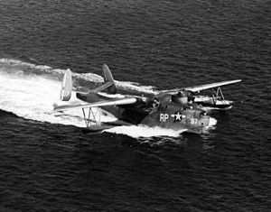 PBM-3D Mariner taxiing at NAS Pensacola 1944.jpeg