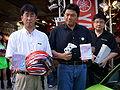 PGR4 Pre-launch in Taiwan VIPs Inoshita Chou Chen.jpg