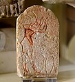 Painted limestone miniature stela. It shows Akhenaten standing before 2 incense stands, Aten disc above. From Amarna, Egypt. 18th Dynasty. The Petrie Museum of Egyptian Archaeology, London.jpg