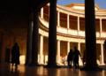 Palacio de Carlos V, Granada - España.png