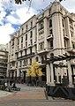 Palacio de los Tribunales, Montevideo 01.jpg