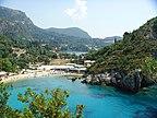 Korfu - Corfu Mirabell - Grecja
