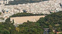 Panathenaic stadium, Pangrati borrough, from Acropolis, Athens, Greece.jpg