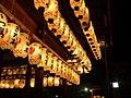 Paper lanterns Yasaka-shrine, Kyoto - panoramio.jpg