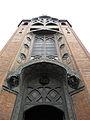 Paris (75) Église Saint-Jean de Montmartre 02.JPG