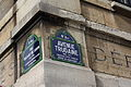 Paris Avenue Trudaine125.JPG