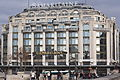 Paris La Samaritaine 396.JPG