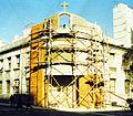 Parroquia-la-rabida-1988.jpg