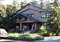 Paul Shoup House, 500 University Ave., Los Altos, CA 6-3-2012 6-17-24 PM.JPG