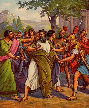 Epistle to the Romans - Saint Paul arrested by the Romans