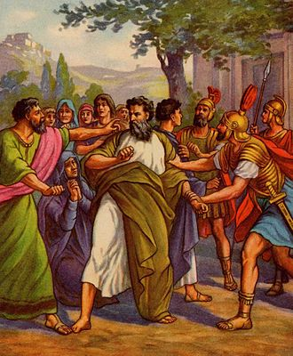 Saint Paul arrested, early 1900s Bible illustration Paul arrested.jpg