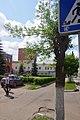 Pavlovsky Posad, Moscow Oblast, Russia - panoramio (126).jpg