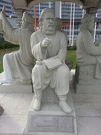 Persian Scholar pavilion in Viena UN (Omar Khayyam).jpg