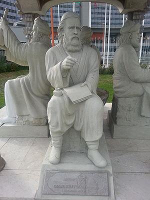 Scholars Pavilion