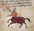 Persian miniature paintings. Wellcome L0029144.jpg