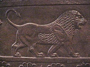 Lion and Sun - Sign of Lion in Persepolis; Achaemenid Persian relief University of Chicago Oriental Institute