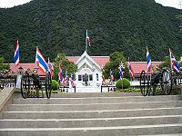 Phang Nga City Hall.jpg