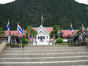 Khao Chang mount rising behind Phang Nga City Hall