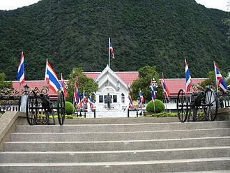 Phang Nga Province - Phang Nga City Hall