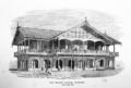 Phayre Museum.PNG