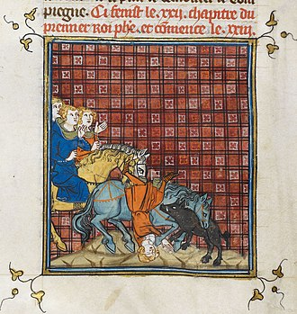 Philip of France (1116–1131) - Image: Philip of France (1131)