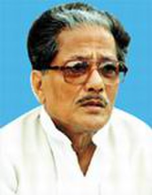 Leader of the House (Bangladesh) - Image: Picture of Mizanur Rahman Chowdhury