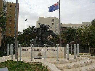 Australian Light Horse - Australian light horse monument in Beersheeba