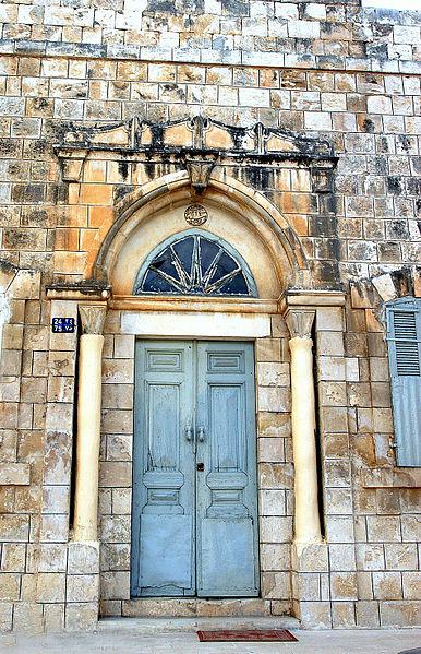 דלת כניסה  לבית מגורים עתיק - משפחת אל-נאשף