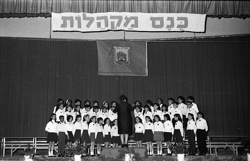 כנס מקהלות בלוד
