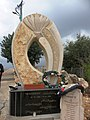 PikiWiki Israel 52880 view in the galilee rock garden - monument.jpg