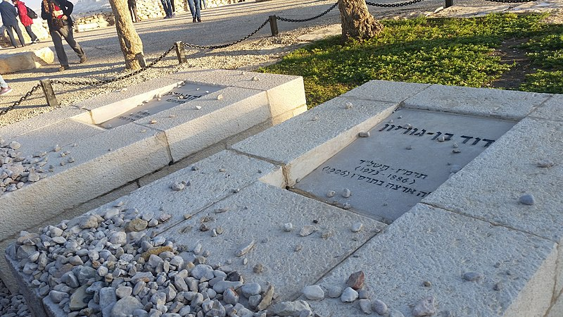 אחוזת הקבר של פולה ודוד בן גוריון