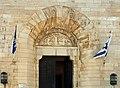 PikiWiki Israel 66611 at the rockefeller museum in jerusalem.jpg