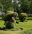 Plant composition - Korolev, Russia - panoramio.jpg