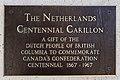 Plaque at Netherlands Centennial Carillon in Victoria, Canada 05.jpg