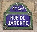 Plaque de nom de rue Paris 1938.jpg