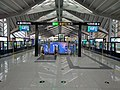 Platform of Yinzhu Station.jpg