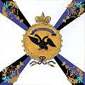 Polkovnik Znamya Finlyandiya i Moskovskaya inspektsiya 1800.jpg