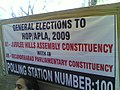Polling booth Banner.jpg