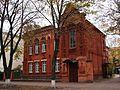 Poltava Haim Glaser House.JPG