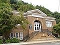 Pomeroy, Ohio Public Library.jpg