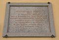 Ponte Buggianese San Michele Arcangelo plaque 02.JPG