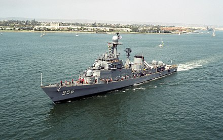 ROKS Gyeongbuk (FF 956), one of the Navy's first locally built Ulsan-class frigates Port view of ROK ship Kyong Buk (FF 956) near San Diego, CA.jpeg