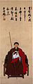Portrait of Jifei Kita chobei Inscription by Jifei Triptych hanging scrolls color on paper Kobe City Museum.jpg