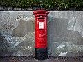 Postbox, Bangor - geograph.org.uk - 1575826.jpg