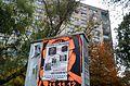 Poster Poznan Jezyce Grobelny.jpg