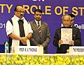 """Pranab Mukherjee releasing the BIS Standards for Indian Street Foods, at the inauguration of the National Seminar on """"Food Safety – Role of Standards"""".jpg"""