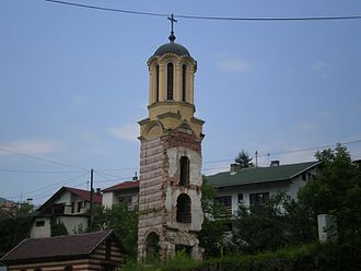 Jajce - Ruins of the Orthodox monastery in Jajce
