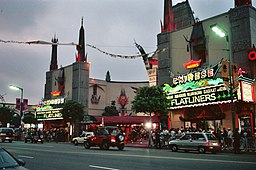 Premiere at Chinese Theater (3554240421)
