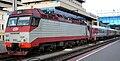 Premium (Russian Train).jpg