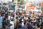 Protest in Chittagong, infront of Chittagong Press Club